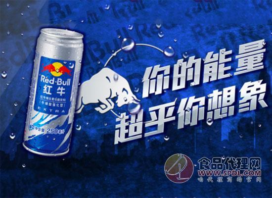 随时找回能量,红牛功能饮料的价格是多少?