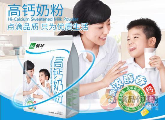 奶粉就是要高钙,蒙牛奶粉价格多少?