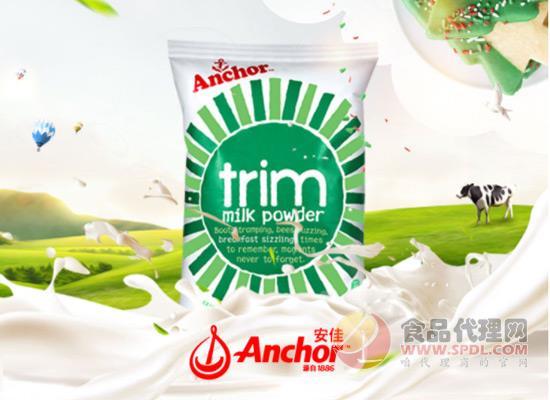 脱脂不脱美味,安佳脱脂奶粉价格多少?
