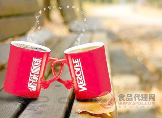 雀巢咖啡伴侣出现新口味,让人倍感兴奋!