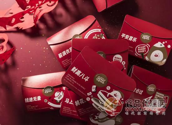 """徐福记推出创意礼盒""""猪福你"""",把祝福包进""""红包""""!"""