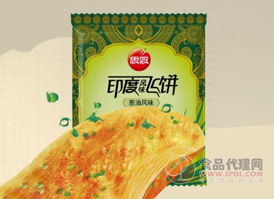 享受传统面点,思念印度飞饼价格是多少?