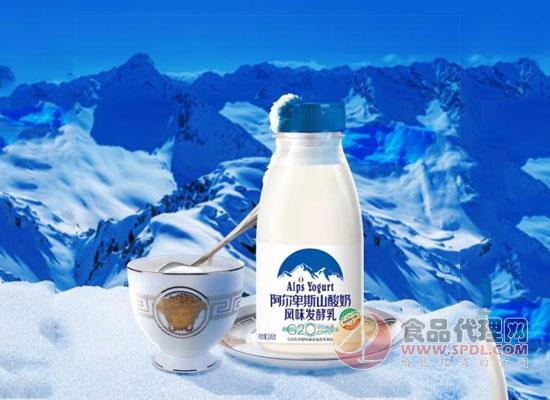低温酸奶和常温酸奶的区别有哪些?饮用哪个较好?