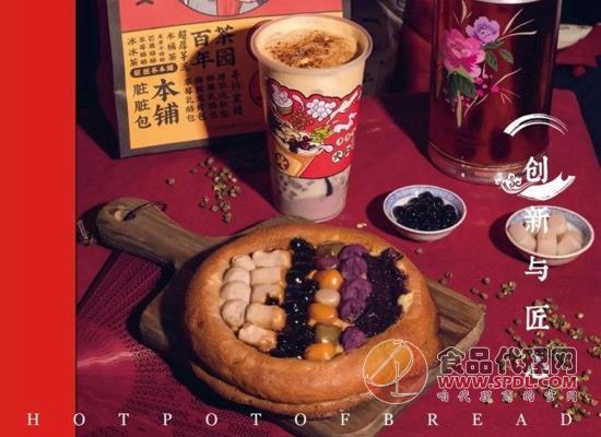 茶饮料和火锅能摩擦起怎样的火花?让乐乐茶和哥老官告诉你!
