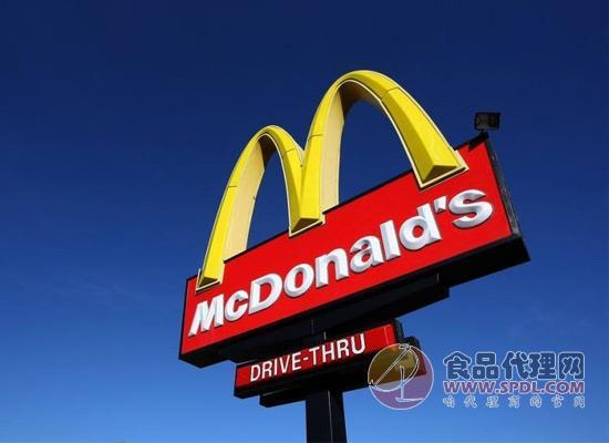 美国麦当劳优化代理商结构,放开政策给大家更多选择权!