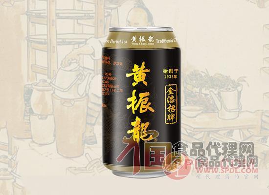 黄振龙甜味癍痧凉茶