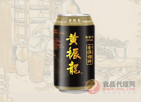 黄振龙甜味癍痧凉茶价格是多少?