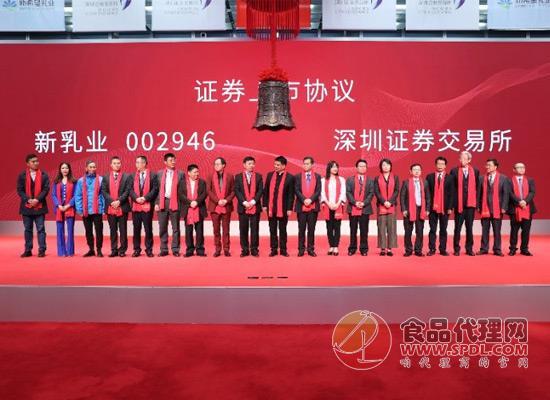 春节来临之际新希望乳业正式上市,中国乳制品的春天要到了吗?