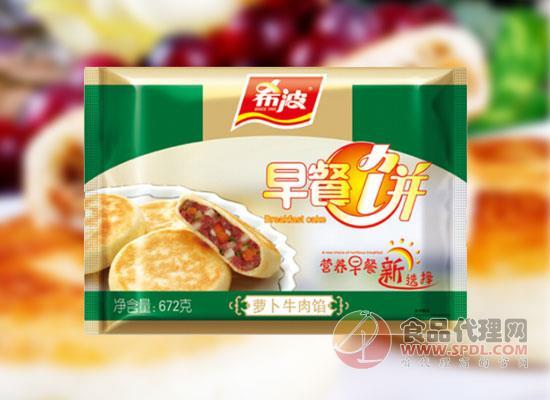 让早餐更营养,希波早餐饼价格是多少?