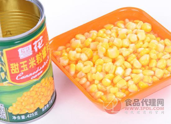 香甜脆嫩小玉米,粤花玉米罐头价格多少?
