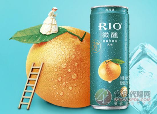 情人节微醺起来,RIO微醺鸡尾酒价格是多少?