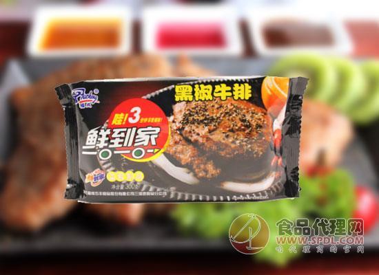 享受健康美食,福成黑椒牛排价格是多少?