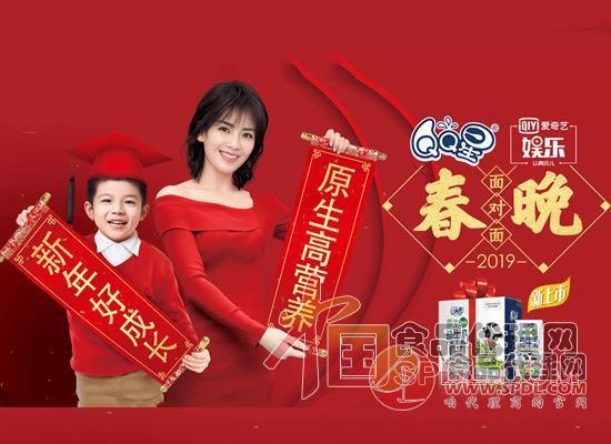 QQ星纯牛奶