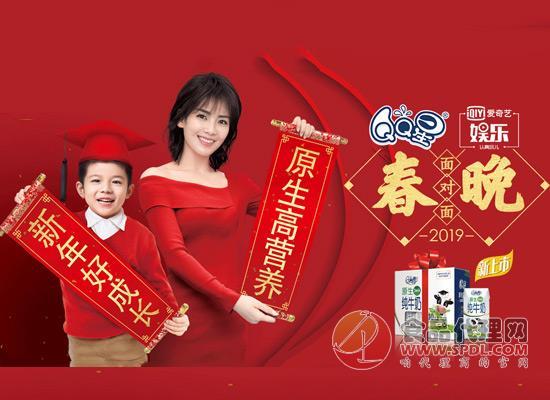 伊利QQ星携手春晚亮相全国,让原生DHA纯牛奶脱颖而出!