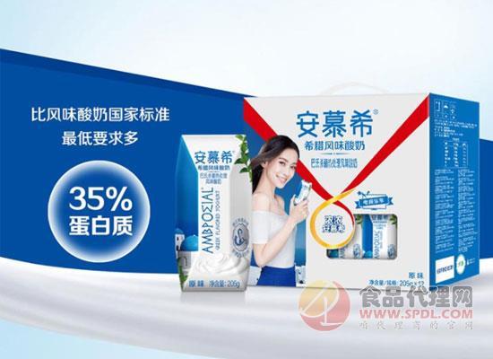 呵护肠胃健康,伊利安慕希酸奶价格是多少?
