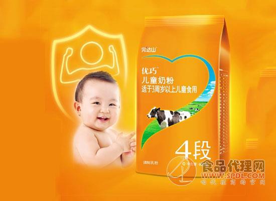 成就宝宝好体质,完达山奶粉价格多少?