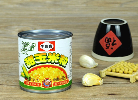 玉米罐头怎么开更省力?女生们快来学学!