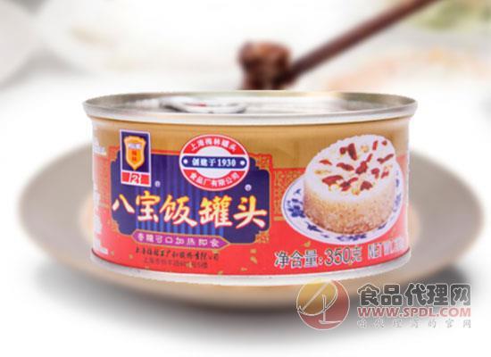 享受不一样的美味,梅林八宝饭罐头价格是多少?