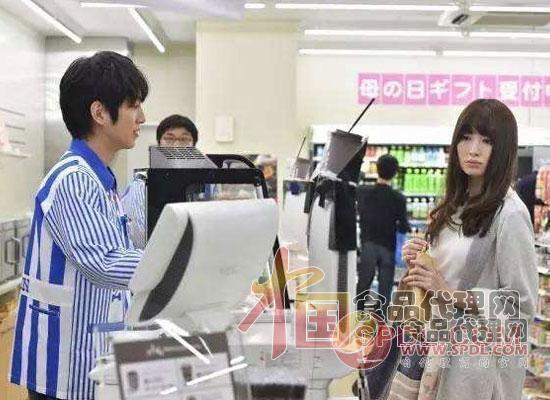 日本便利店