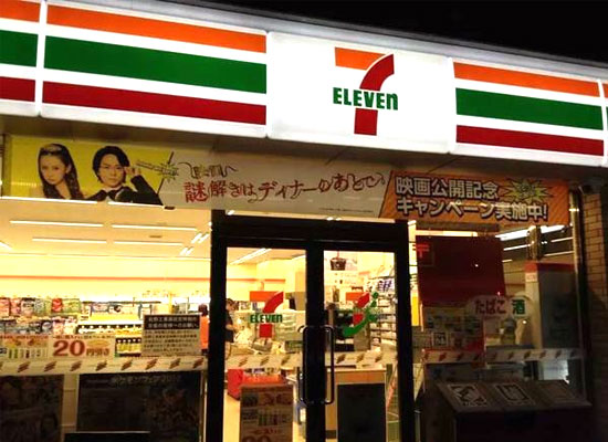 日本7-11便利店乱象频频,员工放肆举动被指无视食品卫生