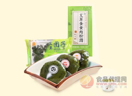 春季的时令美味,知味观艾草青团价格多少?