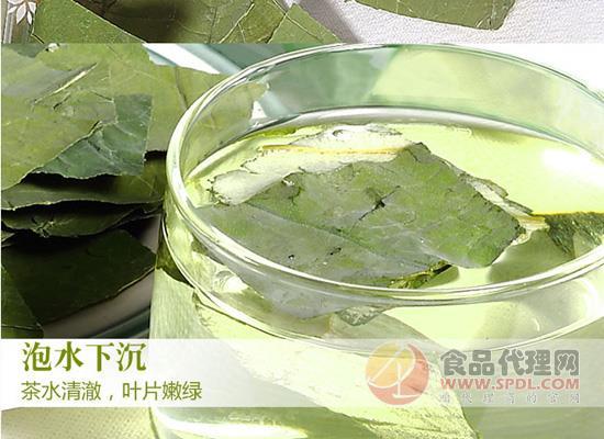 泡出清淡的甜,贡苑荷叶茶价格是多少?