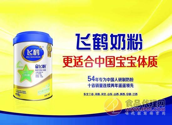 飞鹤奶粉说:广告语很重要,它可能成为产品销量增长的关键!