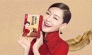 寿全斋近些年表现良好,成为消费者信赖的姜茶品牌!