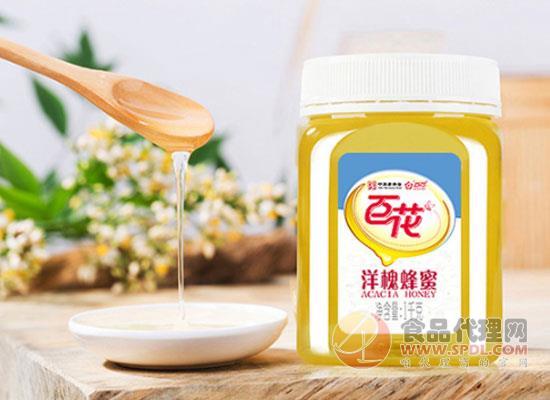盘点洋槐蜂蜜的功效,做女性养颜的小帮手