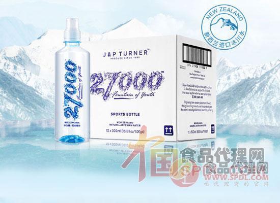 27000饮用水