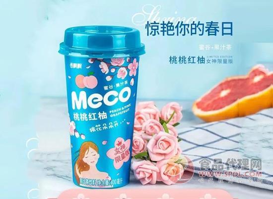 """香飘飘推新品果汁茶饮,让""""桃桃红柚""""惊艳你的味蕾!"""