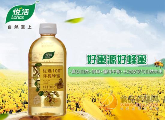 好蜜来自好蜜源,悦活洋槐蜂蜜的价格是多少?