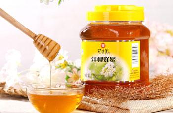 冠生園洋槐蜂蜜