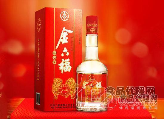 金六福白酒