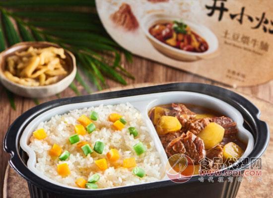 方便又美味,开小灶自热米饭价格是多少?