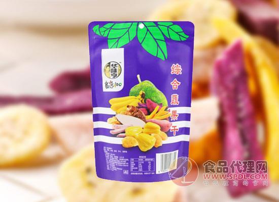 鲜果蔬变身,华味亨综合果蔬干价格是多少?