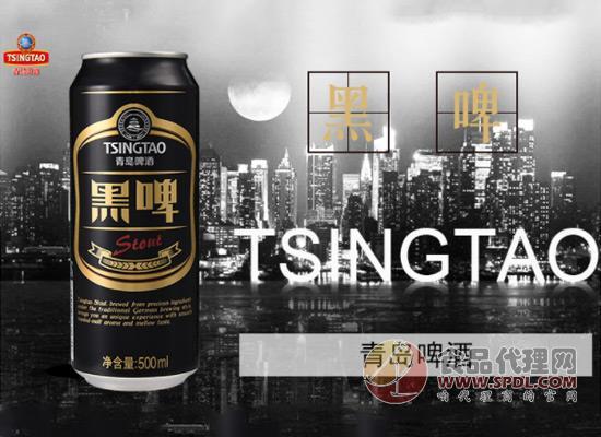 轻奢风格彰显格调,青岛黑啤酒价格多少?