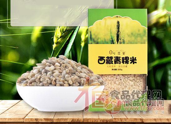西藏七芝堂青稞米