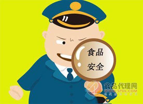 食品监管总局发布新通告,海关总署加强警示