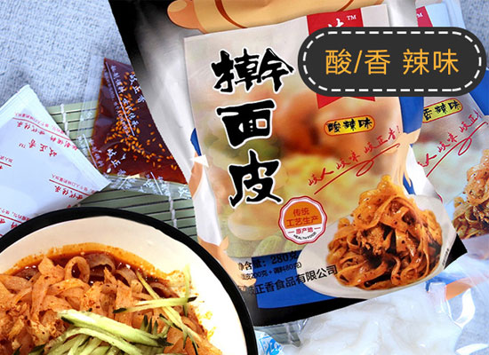 陕西特产美食,岐正香擀面皮价格是多少?
