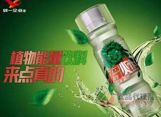 """统一发展多元化饮品,""""够燃""""燃爆功能饮料市场"""