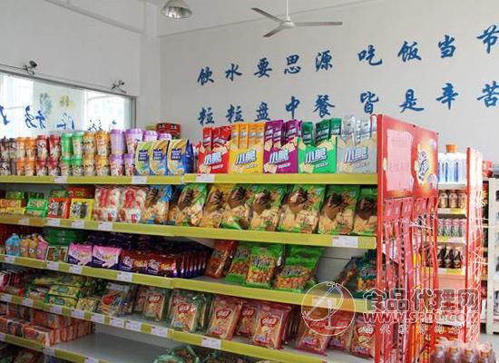 国家新规定:4月1日起中小学校园内禁设超市和小卖铺!