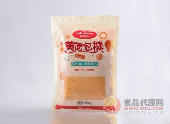 慢享酥脆好时光,白钻黄面包糠价格多少?