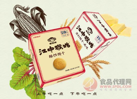 每天都要少吃点,江中猴姑苏打饼干价格多少?