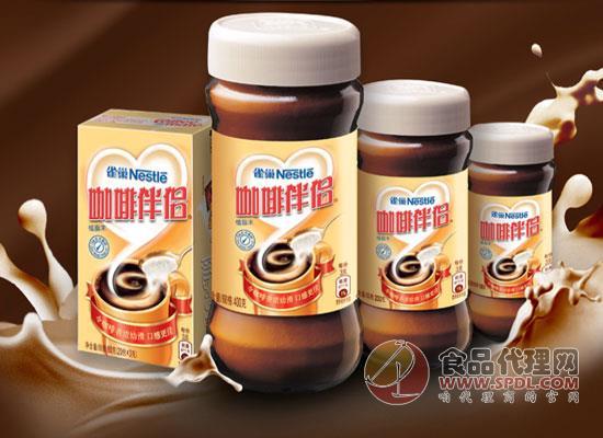 黑咖啡的伴侣,雀巢咖啡伴侣价格是多少?