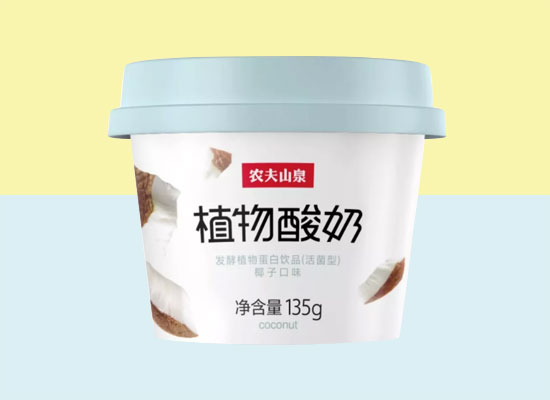 农夫山泉重磅推出植物酸奶,主打轻食助力健康产业发展