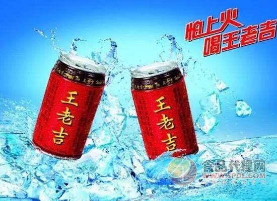 王老吉开启多元化战略,首次推出果汁饮料