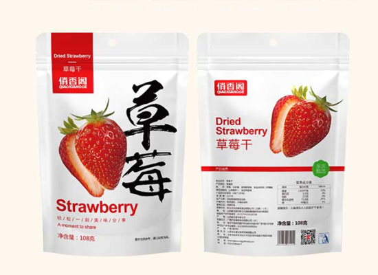 高颜值解馋零食,俏香阁草莓干价格是多少?