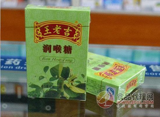 好舒爽齐分享,王老吉润喉糖价格是多少?
