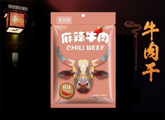 麻辣够味,俏香阁麻辣牛肉干价格是多少?